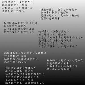 オツベルとゾウ (feat. 向原庵 & GUMI) (OtsubrutoZou (feat. karath & GUMI))
