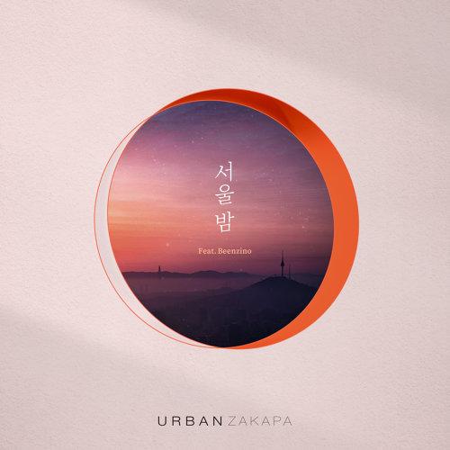 Seoul Night 서울 밤 (feat. Beenzino)