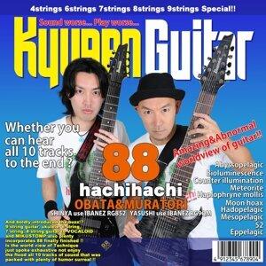 Kyugen Guitar