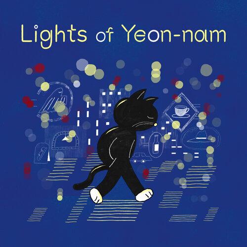 Lights of Yeon-nam