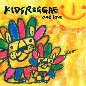 Kids Reggae: One Love
