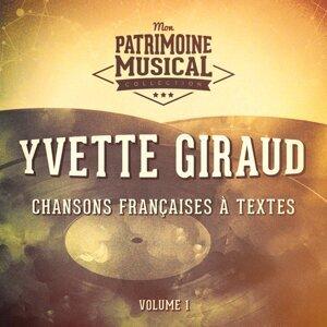 Chansons françaises à textes : Yvette Giraud, Vol. 1