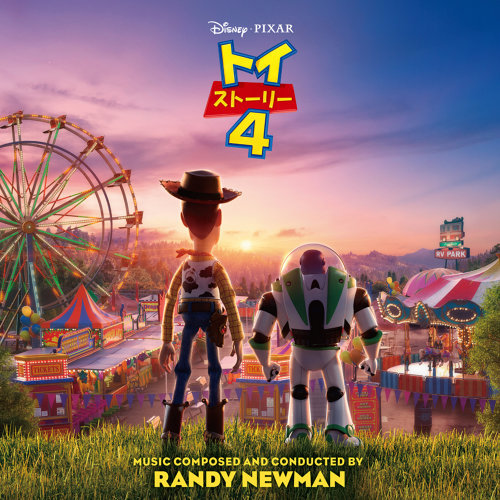 Toy Story 4 - Japanese Original Motion Picture Soundtrack