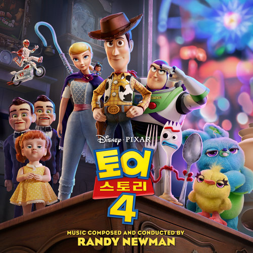 Toy Story 4 - Korean Original Motion Picture Soundtrack