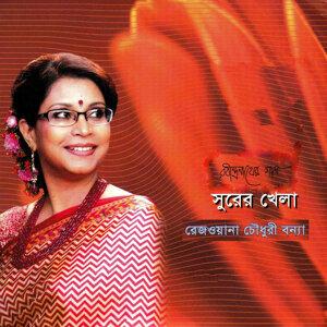 Surer Khela