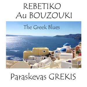 Rebetiko au Bouzouki - The Greek Blues