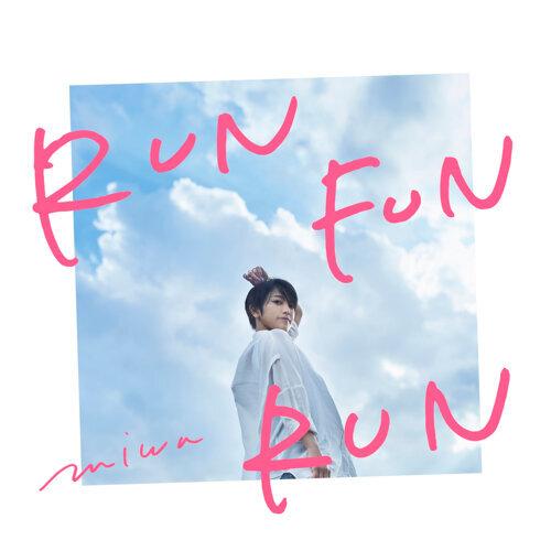 RUN FUN RUN (Run Fun Run)