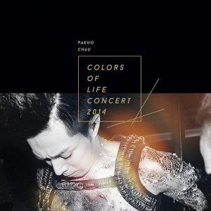 Colors Of Life 2014 (Colors Of Life 2014) - Live