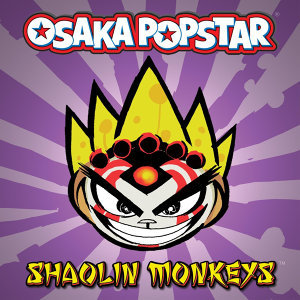 Shaolin Monkeys