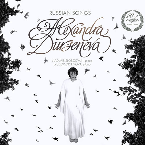 my angel in russian