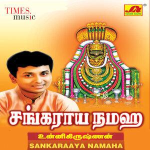 Sankaraya Namaha