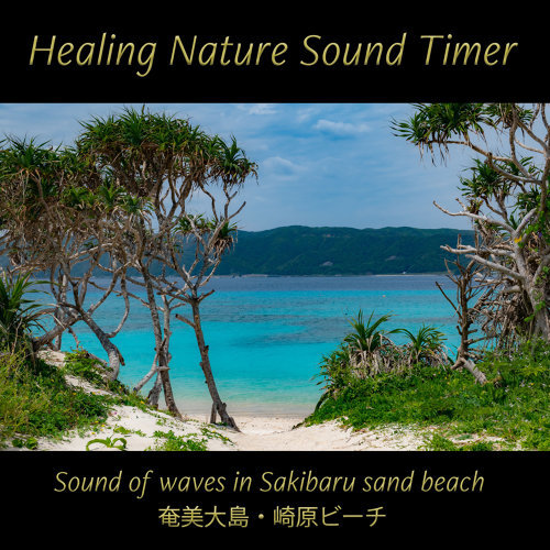Japan Premier Sound - Relaxing Ocean Wave Sounds and early