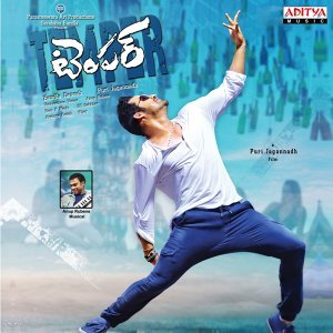 Temper - Original Motion Picture Soundtrack