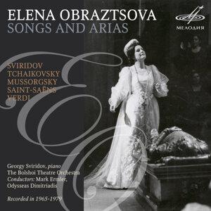 Sviridov, Mussorgsky, Tchaikovsky, Verdi, Saint-Saëns: Songs and Arias