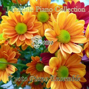 J-Ballade Piano Collection 友