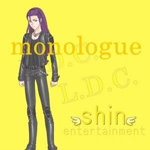 monologue feat.神威がくぽ