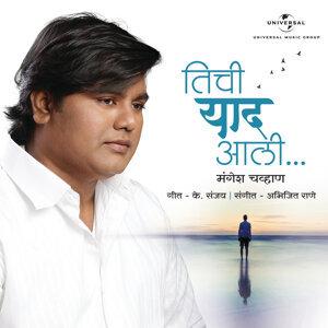 Tichi Yaad Aali