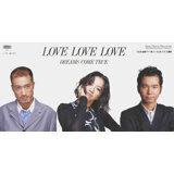 love love love arashiga kuru
