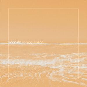 Orange Ocean (Remixes EP)