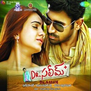 Dr. Salim - Original Motion Picture Soundtrack