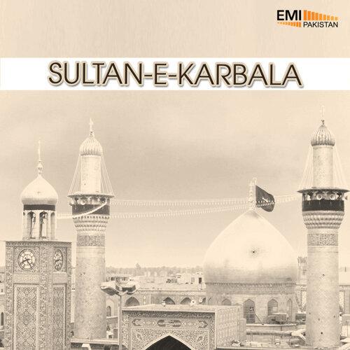 Sabira KazmiTop Hits - KKBOX
