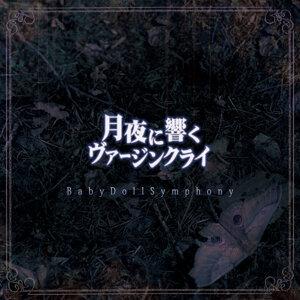 Tsukiyo Ni Hibiku Virgin Cry - Single