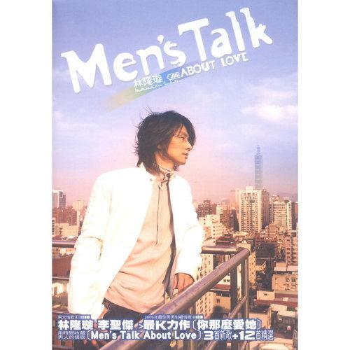 Men's Talk About Love - 新歌+精選