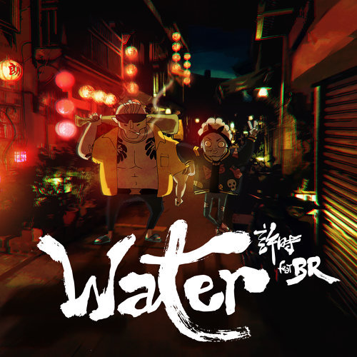 Water (feat. BR)