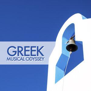 Greek Musical Odyssey