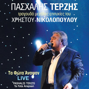 Ta Fota Anapsan (Live)