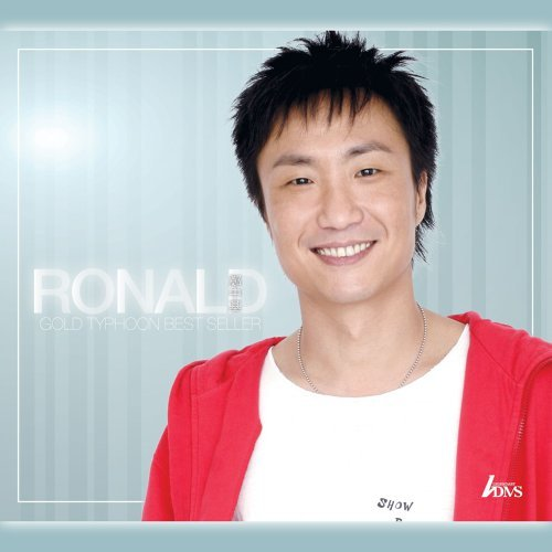 Gold Typhoon Best Sellers Series - Ronald Cheng (Gold Typhoon Best Sellers Series - Ronald Cheng)