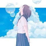 青 (feat. 春茶) (Blue (feat. Harutya))