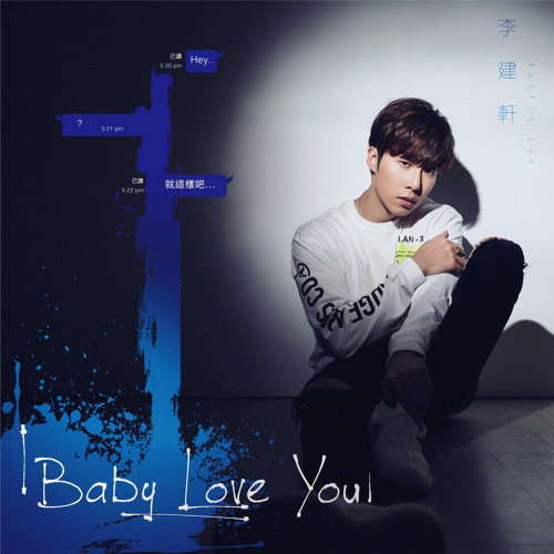 Baby Love You