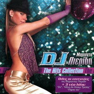 DJ / The Hits Collection