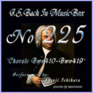 バッハ・イン・オルゴール225 /コラール BWV410からBWV419