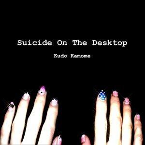 Suicide On The Desktop