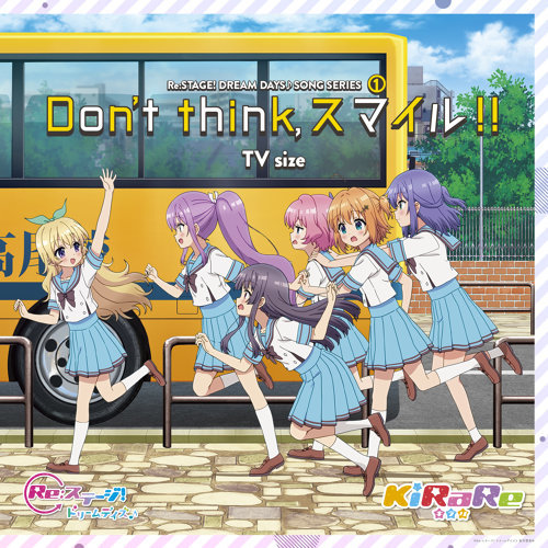 Don't think, スマイル!![TV size] (Don't Think, Smile!! (TV Size))