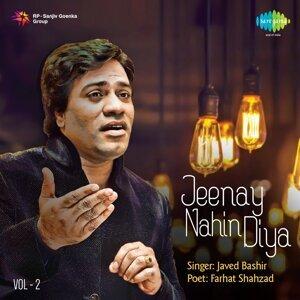 Jeenay Nahin Diya, Vol. 2