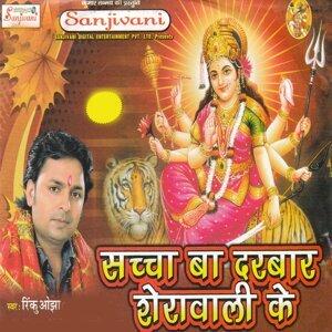 Sachcha Baa Darbar Sherawali Ke