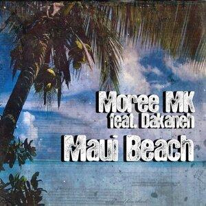Maui Beach - Dakaneh