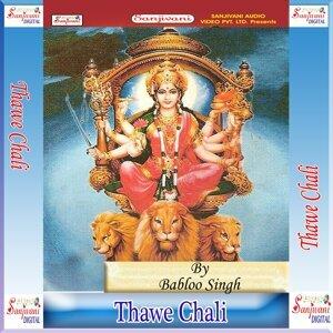 Thawe Chali