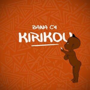 Kirikou - Hors jeu !