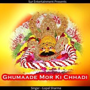 Ghumaade Mor Ki Chhadi
