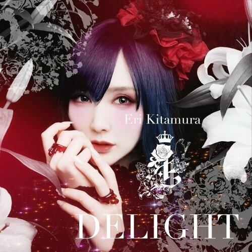DELIGHT (DELIGHT)