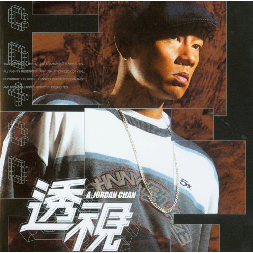 透視 (Jordan Chan - 2003 Greatest Hits MTV)