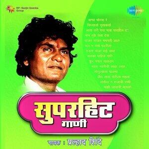 Superhit Gaani: Pralhad Shinde