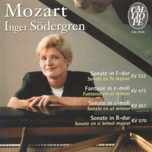Mozart: Sonates pour piano, K. 332, K. 457, K. 570 & Fantaisie K. 475