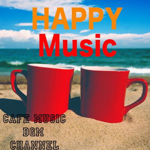 Cafe Music BGM channel - WORK & Jazz Piano アルバム - KKBOX