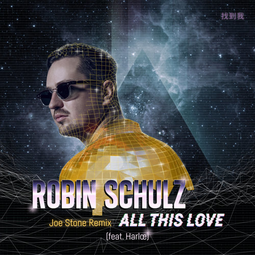 All This Love (feat. Harlœ) - Joe Stone Remix