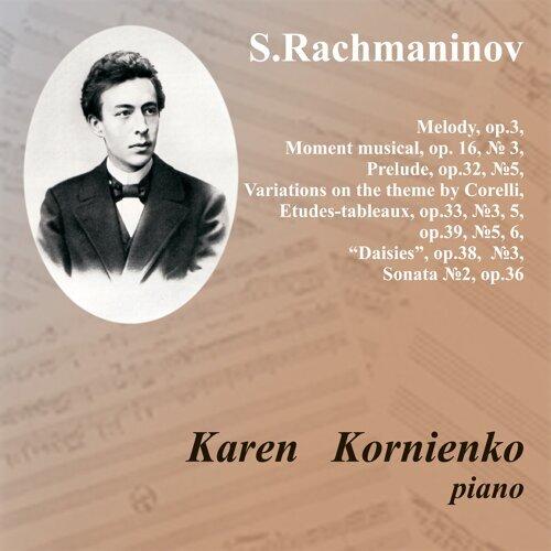 S.Rachmaninov. Karen Kornienko, Piano